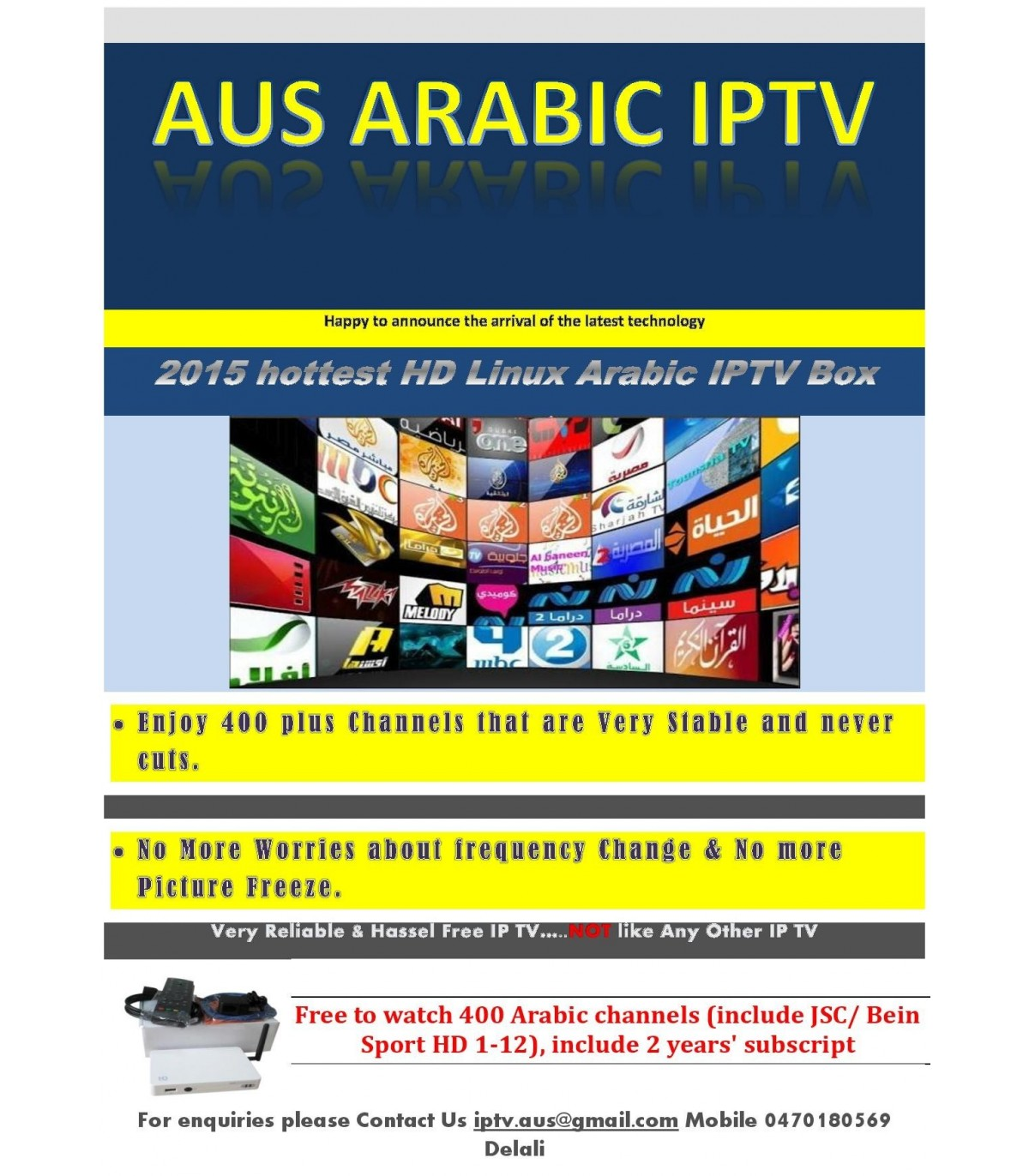 Arabic iptv box - HD100C  Watch over 400 Arabic channels without a dish